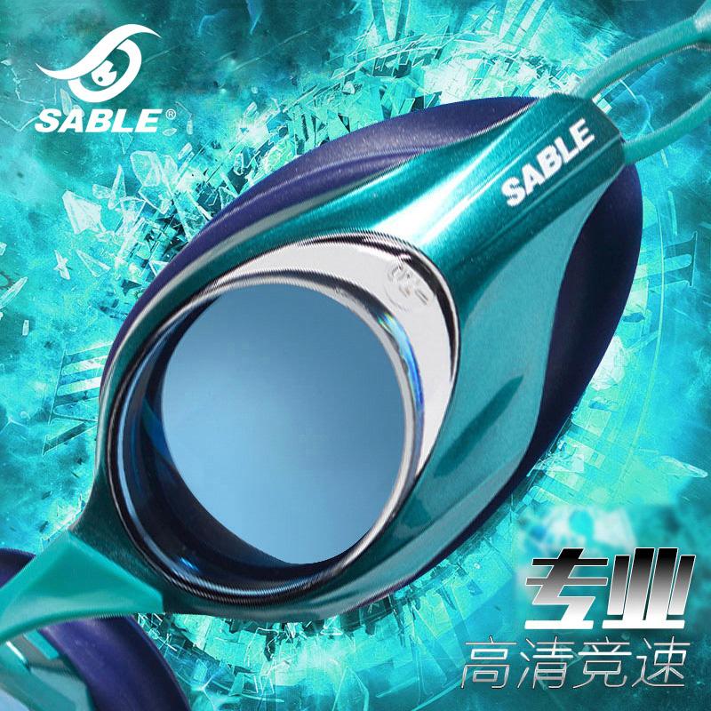 sable黑貂专业泳镜 近视偏光男女高清防雾进口游泳眼镜GX100XPT