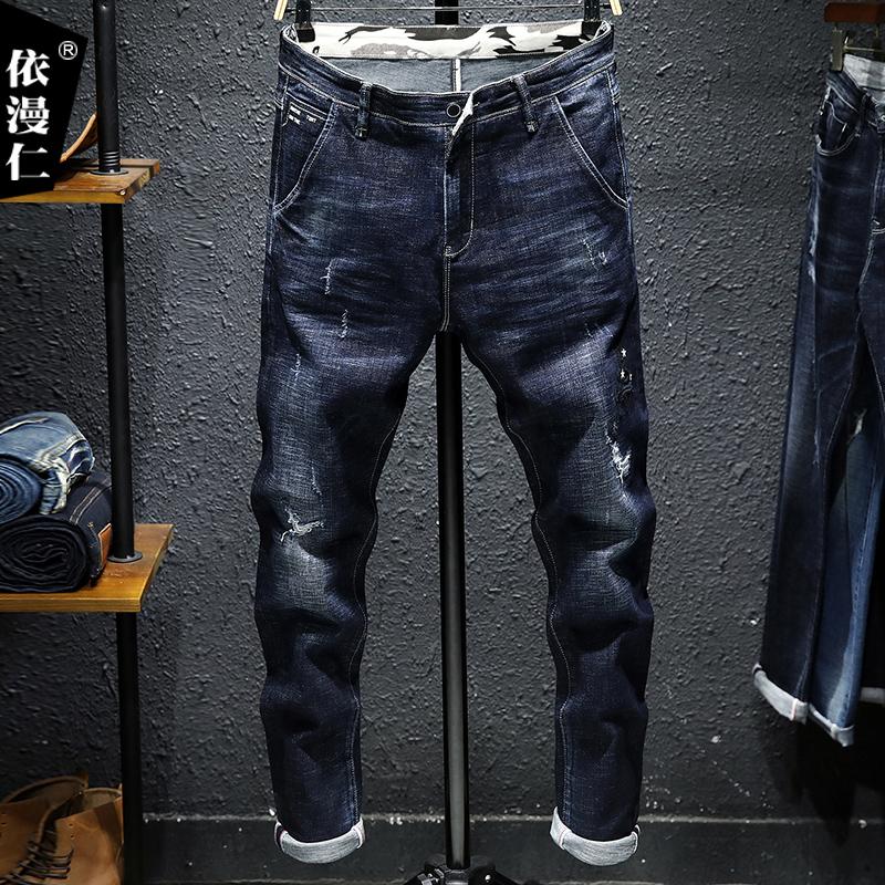 2018秋季新品潮流破洞牛仔裤男裤修身型弹力小脚裤韩版青年长裤子