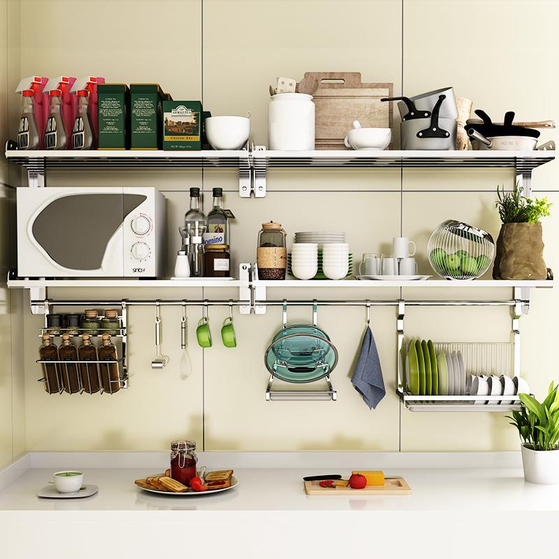 不锈钢厨房微波炉烤箱置物架子壁挂式墙上调味品置物架收纳锅架