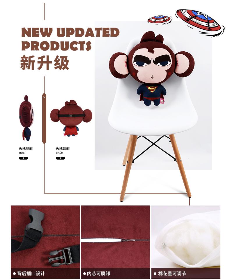 详情页-英雄猴头枕模板1_08.jpg