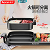 However, the Austrian medical stone smokeless electric grill household electric hotplate nonstick pot roast barbecue machine shabu one pot mandarin duck