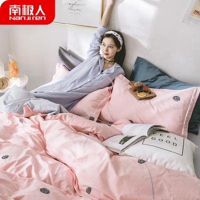 南极人纯棉四件套床上用品宿舍全棉印花被套床单三件套1.5米双人
