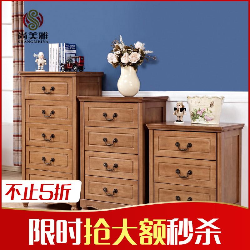尚美雅全实木斗柜进口橡木美式三四五斗柜储物柜置物柜功能收纳柜