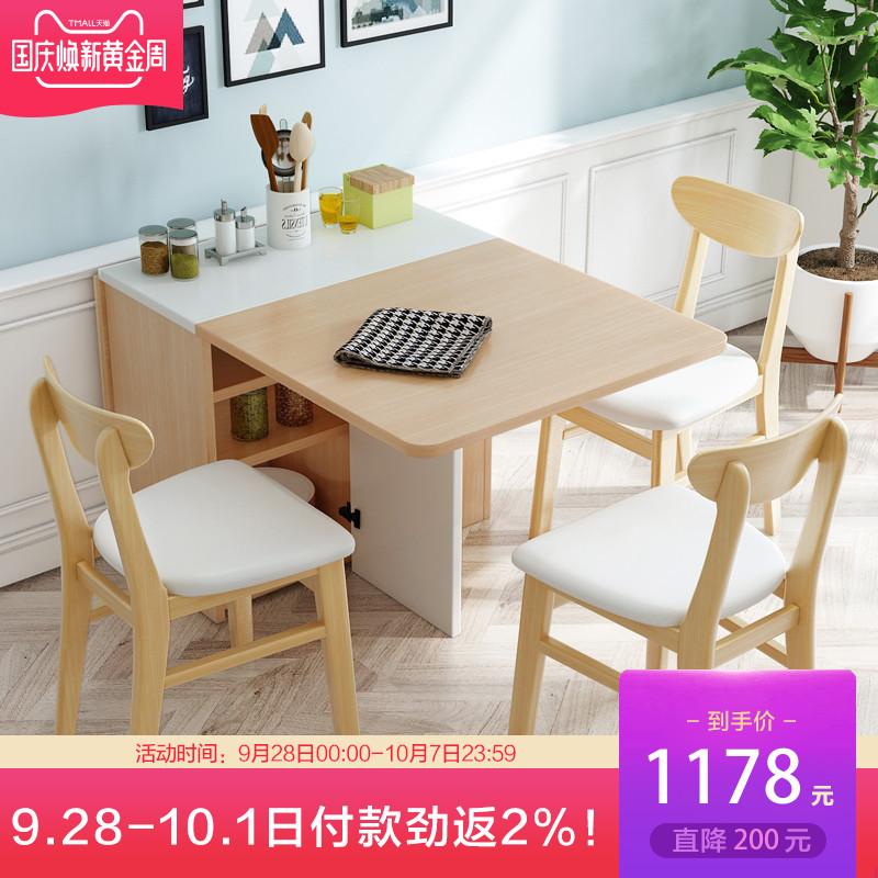 华纳斯 现代简约伸缩折叠餐桌椅组合创意个性小户型饭桌餐厅家具