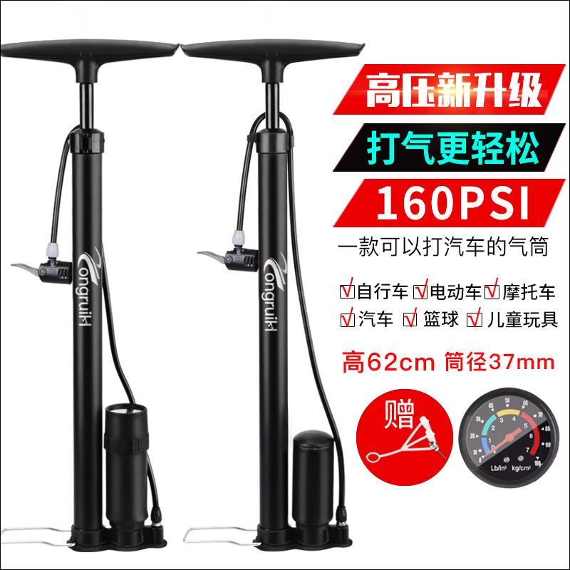 汽车高压打气筒自行车家用便携充篮球山地车电动车摩托车单车配件