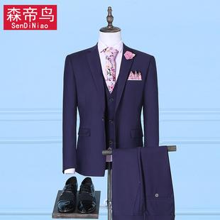 西服套装男士三件套韩版修身新郎伴郎结婚礼服小西装男职业装正装