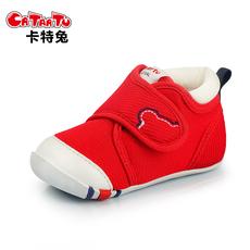 Детские ботинки с нескользящей подошвой Crtartu