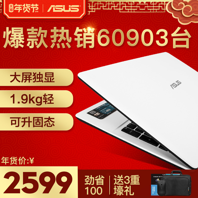 Asus / Asus X555YI 7110-554LXFA2X10 light business notebook student games