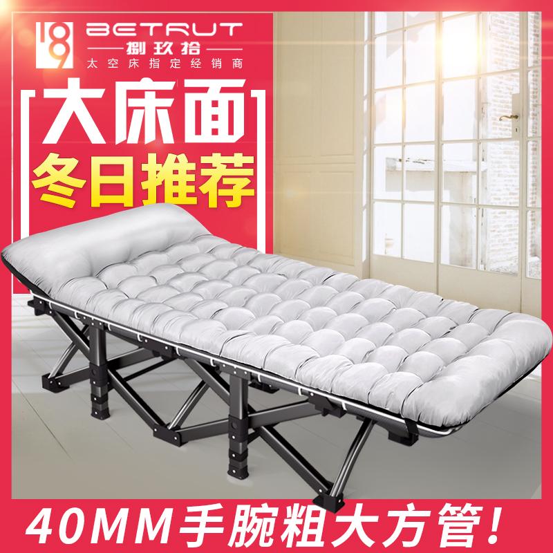 捌玖拾办公室午睡床简易躺椅单人午休折叠床沙滩户外便携行军床