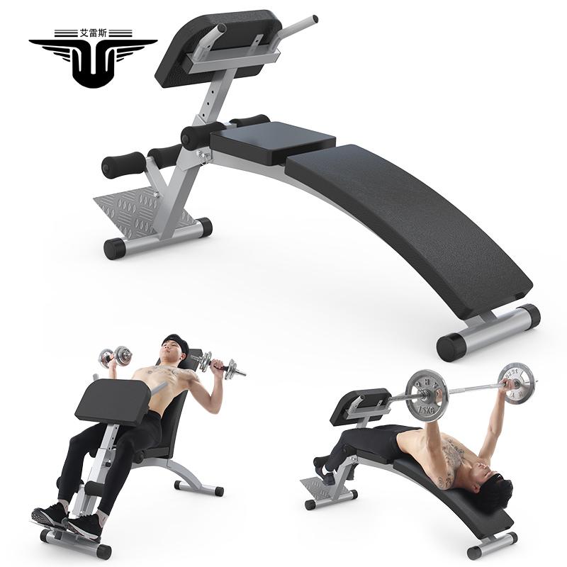 艾雷斯多功能哑铃凳仰卧板仰卧起坐健身器材家用仰卧起坐板健身椅