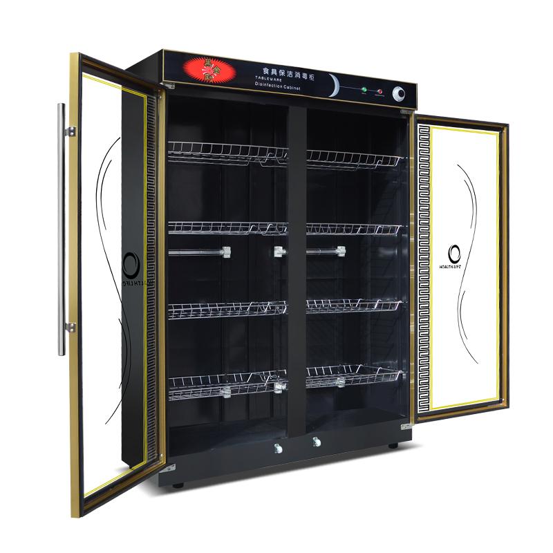 餐具消毒柜商用1000L大容量立式双门臭氧红外线食堂餐厅保洁碗柜