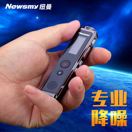 Long distance Newman voice recorder mini professional mini HD noise reducer authentic forensic conference ultra small students