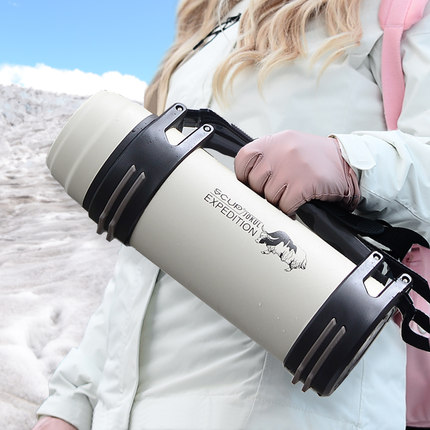 German Cup Star Insulated Kettle Household Outdoor Insulated Cup Male Large Traveling Portable Large Capacity Thermos Bottle