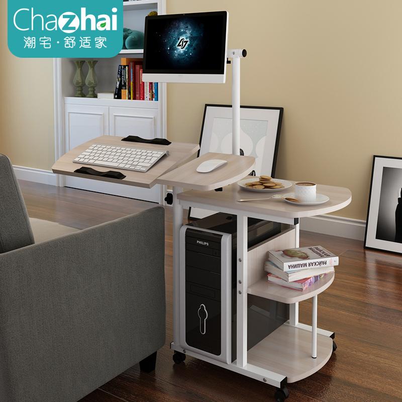 潮宅 悬挂简易床边床上用懒人小电脑桌床上电脑桌台式桌简约家用