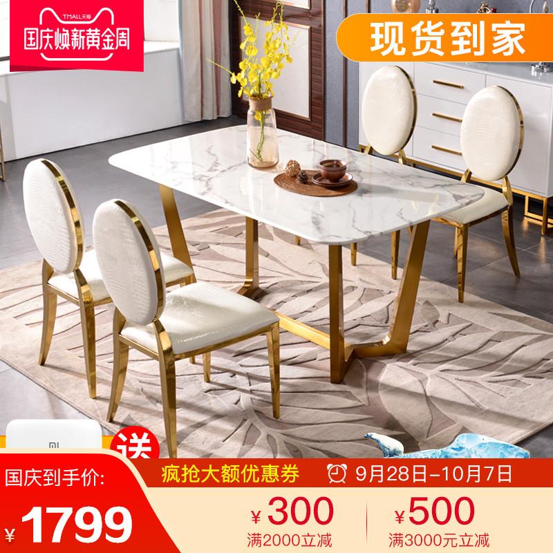 北欧轻奢大理石餐桌长方形餐桌椅组合现代简约小户型一桌六椅6人