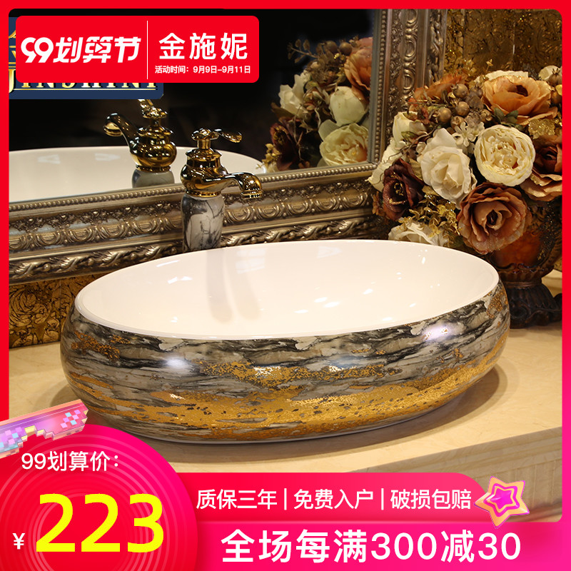 European ceramic stage basin to wash to the lavatory toilet rectangle household art basin was filed to the sink