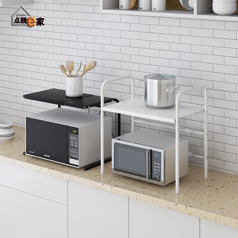 点靓e家 可伸缩 厨房置物架 多层收纳储物烤箱调味料架微波炉架子