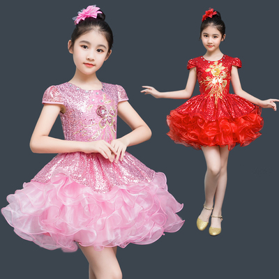 Children's pettiskirt girls princess dance gauze children's chorus suit performance clothing girl dance performance clothing