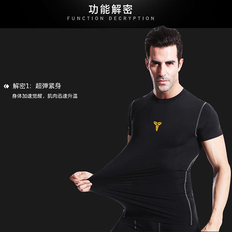 Одежда для фитнеса Jade boutique PRO