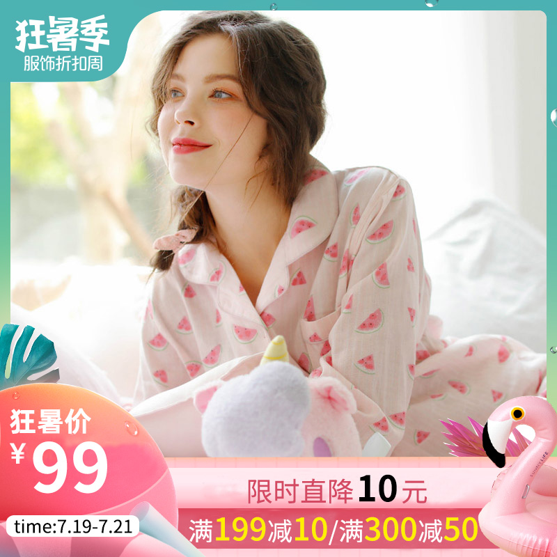 Dream honey fruit printing Japanese cute home service spring and summer ladies long-sleeved pajamas students cotton gauze pajamas