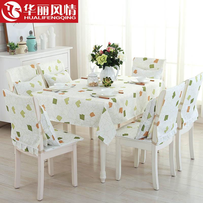 桌布防水防烫防油免洗餐桌布正方形长方形茶几台布清新居家布艺