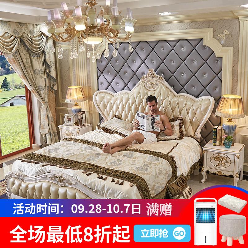 欧式床双人床实木床1.8米皮床公主床主卧奢华婚床卧室家具大床