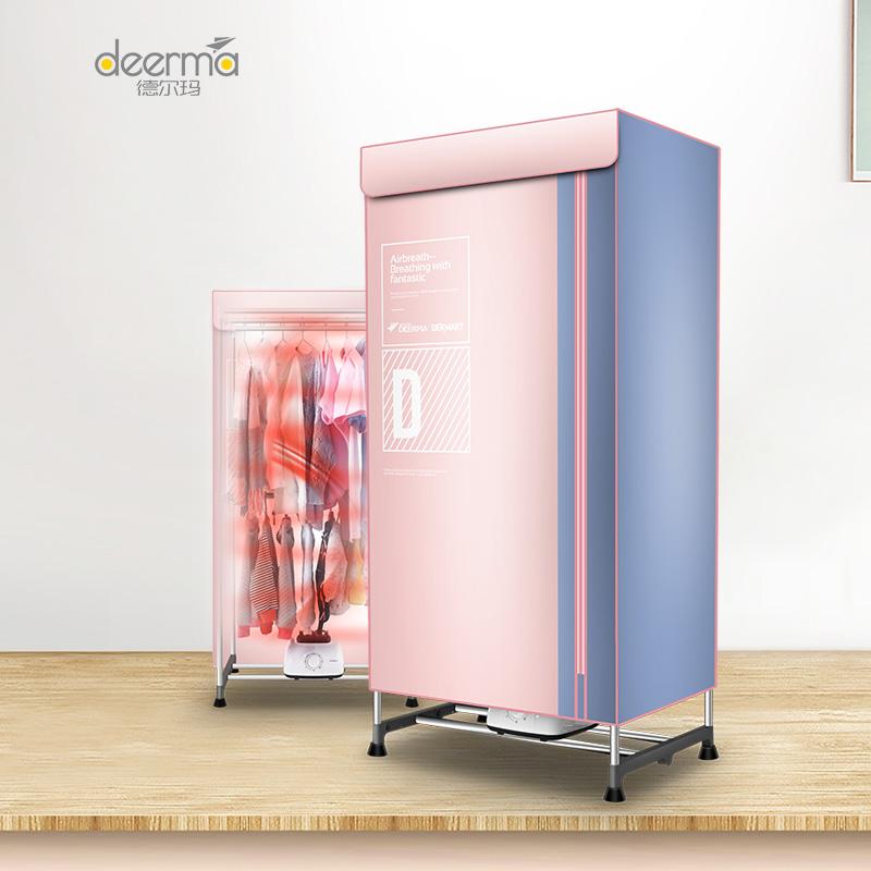 德尔玛家用大功率速干双层烘干机