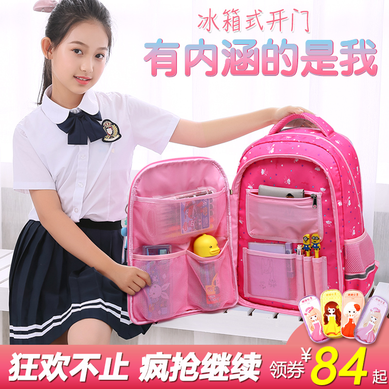 Schoolbag, primary school girl, schoolbag, primary school student, 1-3-4-5-6 grade, ridged child, backpack, 6-12 years old