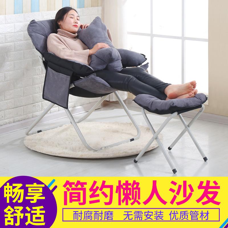 蜀丽康成人大号懒人折叠椅躺椅单人电脑椅家居休闲椅靠背椅午休椅