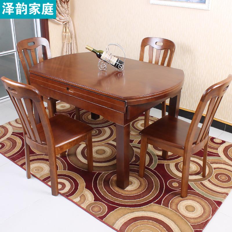 新中式餐桌椅 纯实木餐桌椅组合 全橡木折叠圆形餐桌伸缩饭桌子