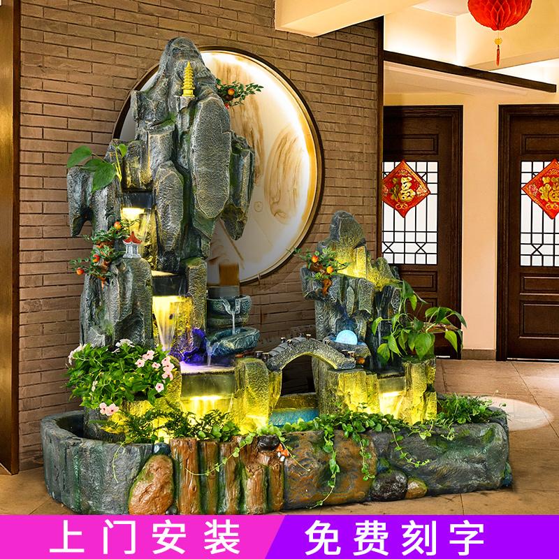 大型落地假山流水喷泉风水轮鱼池造景软装饰品摆件酒店客厅花园