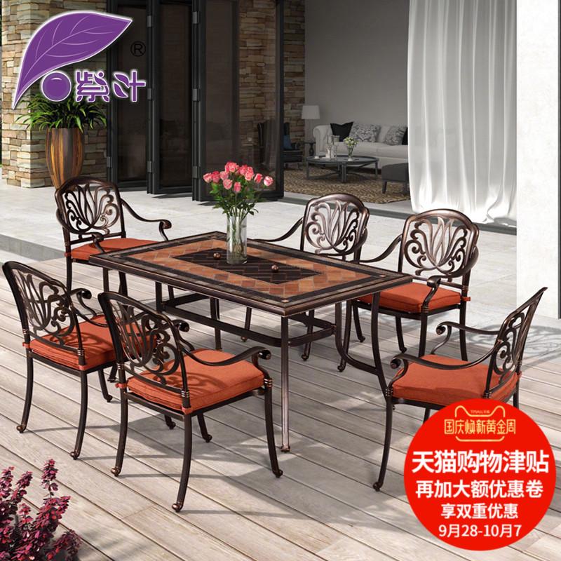 紫叶 庭院桌椅 室外铸铝烧烤桌椅 别墅花园露台板岩石长方餐桌椅