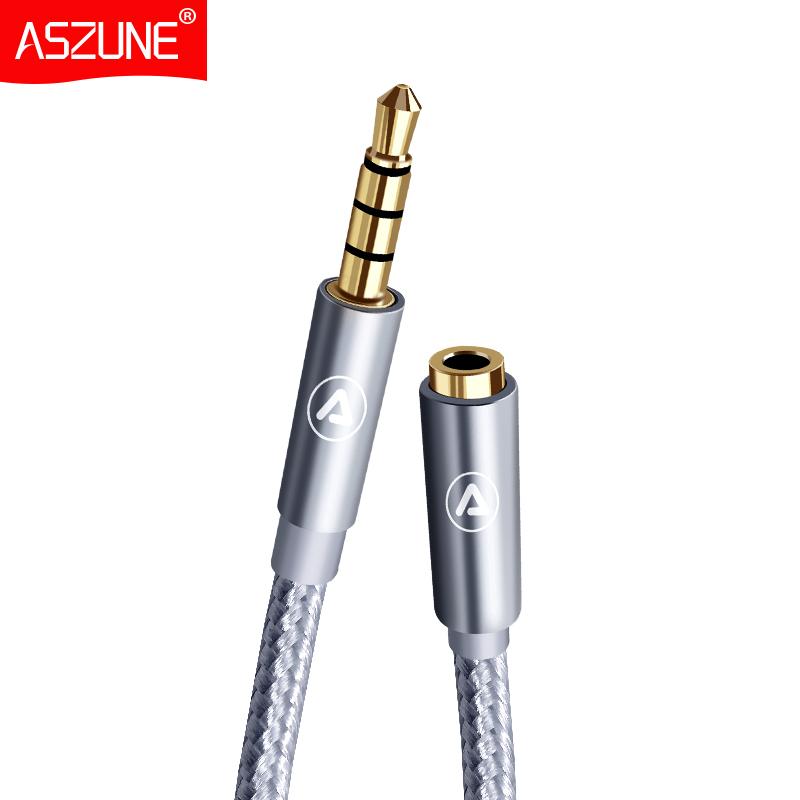 艾苏恩 音频延长线3.5mm音频公对母发烧电脑耳机延长线加长2米