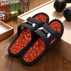 浴室防滑拖鞋