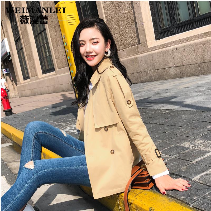 小个子风衣女短款秋季2018新款韩版收腰chic卡其色英伦风春秋外套