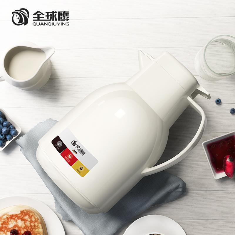 德国全球鹰保温壶家用保温水壶大容量热水瓶暖瓶玻璃内胆保温水瓶