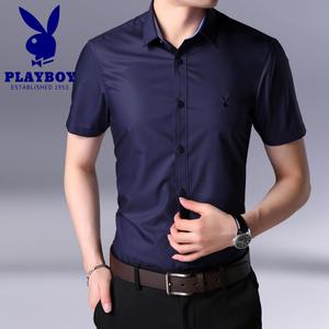 花花公子短袖衬衫男中青年商务正装修身上班衬衣上班男装上衣
