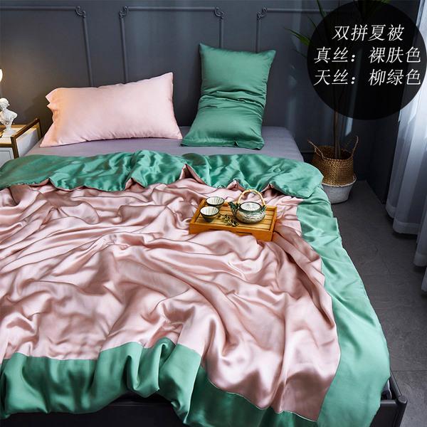 床上三件套双拼真丝天丝夏凉被60支天丝空调被夏被单双人薄被子...
