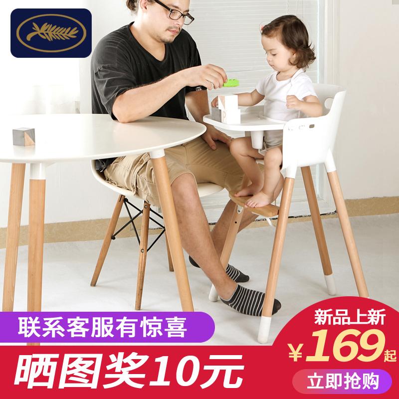 宝宝餐椅婴儿餐桌椅便携式多功能学坐宜家坐实木椅儿童吃饭椅子