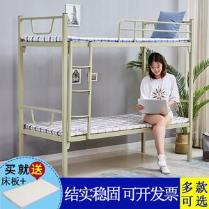 亿家斯顿高低床员工上下铺铁床学生宿舍子母床铁艺双层经济型成人