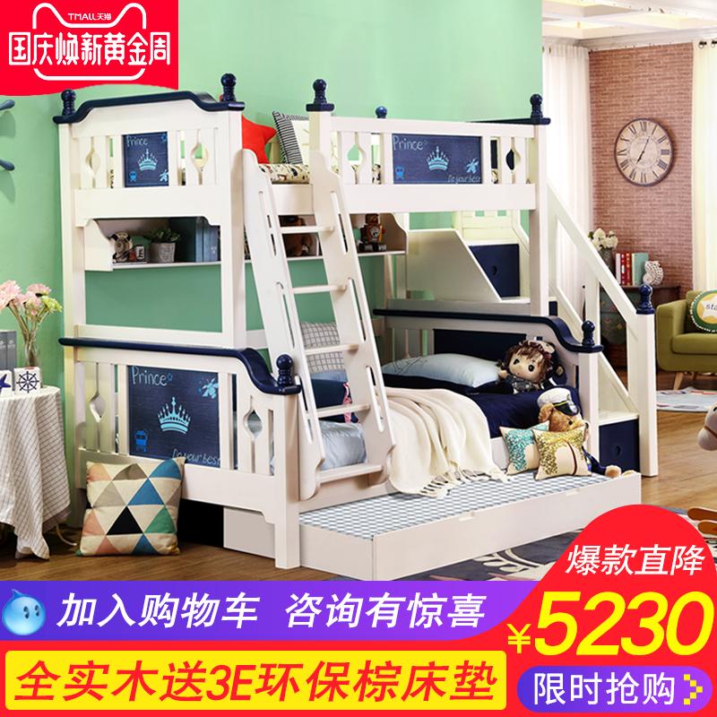 上下铺床成人实木王子床1.5蓝色皇冠可拆分储物步柜高低床双层床