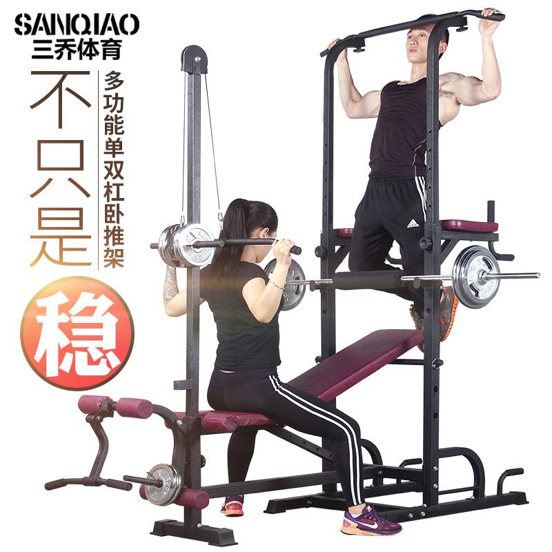 多功能单杠双杠引体向上器室内卧推架锻炼健身器材家用男训练套装