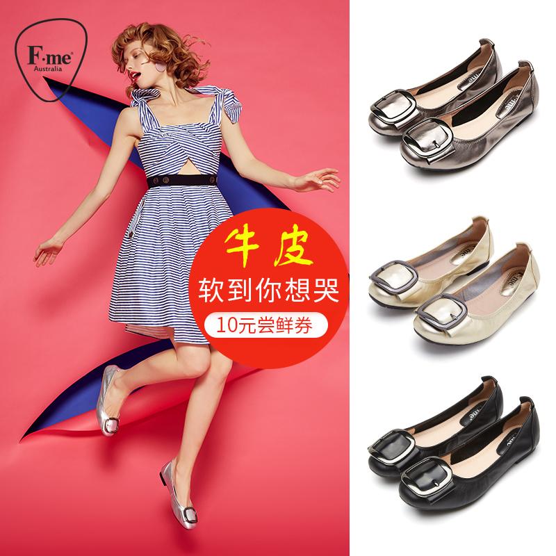 春季新款单鞋女平底鞋新款女鞋软底鞋休闲鞋真皮浅口大码女鞋瓢鞋