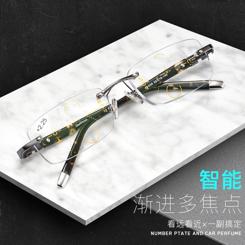 卓美老花镜男远近两用无框老光眼镜智能双光眼镜舒适渐进多焦点