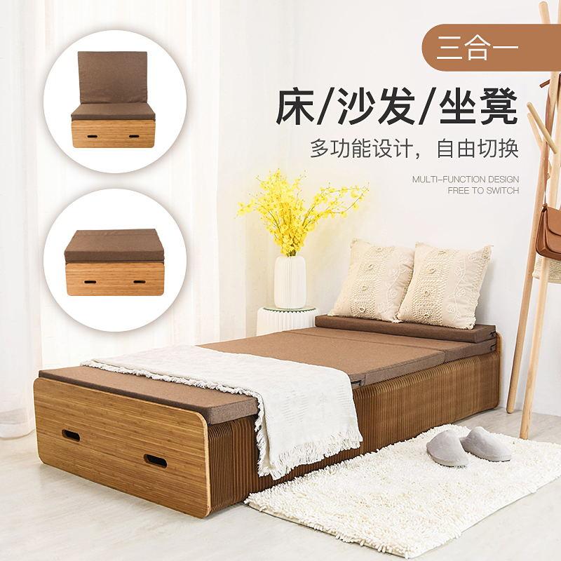 十八纸创意折叠床单人多功能沙发床风琴隐形休闲午休小户型办公室