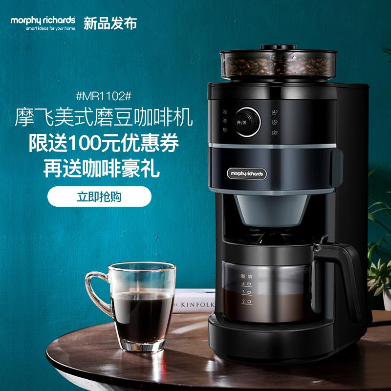 英国摩飞 MR1102摩飞咖啡机家用全自动磨豆现磨现煮美式煮咖啡壶