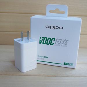 充电器原装正品r9plus r11 r15 r9s r15 r17充电头闪充数据线快充