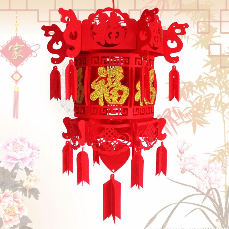 春节福字灯笼装饰道具节庆创意酒店新年客厅无纺布宫灯挂饰挂件