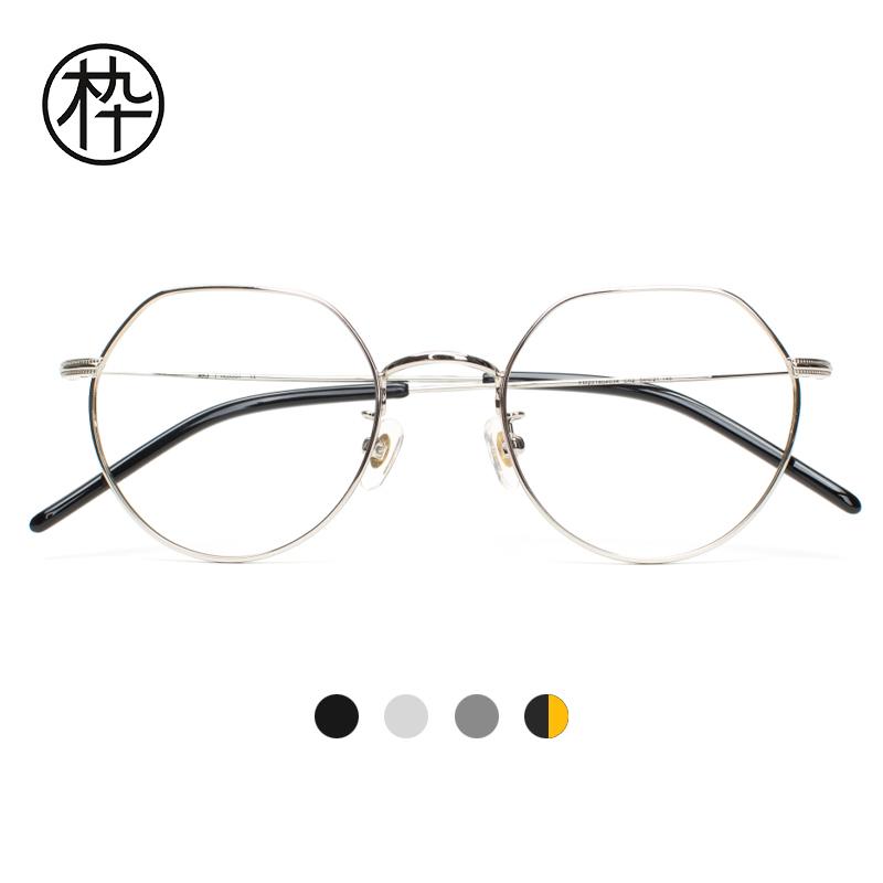 木九十专柜正品细金属镜框FM1820170银色金色学生眼镜架时尚文艺