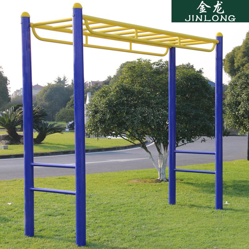 金龙云梯室外健身器材小区体育运动用品 天梯 平梯 广场学校公园